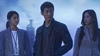 'Awaken' (2020 Drama): Cast & Summary