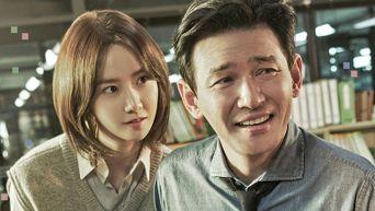 'Hush' (2020 Drama): Cast & Summary