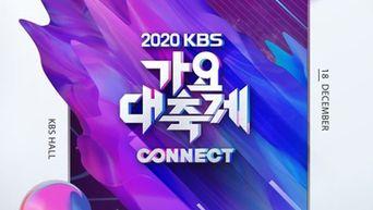 KBS Gayo Daechukje 2020 'CONNECT' : Lineup