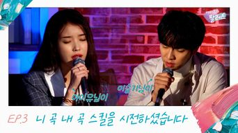 [IU's Palette] IU, Lee SeungGi Used A Skill Called as 'Your Song Is Mine' (With Lee SeungGi) Ep.3