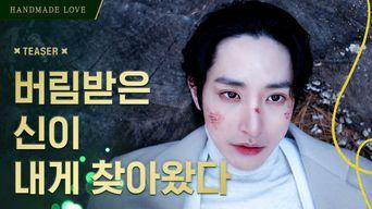'Handmade Love' Web Drama Teaser With Lee SooHyuk, Lee SuJi, & Park SeungJi [ENG SUB]