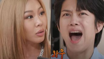 HeeChul's Hilarious Reaction When Jessi Says She Might Have Been In Girls' Generation
