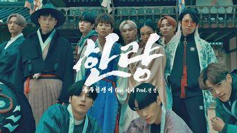 Min KyungHoon X Kim HeeChul - 'Hanryang' (Feat. BIBI) (Prod. DinDin) MV