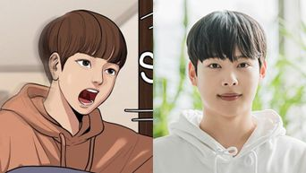 Find Out About Kim MinGi Acting As The Younger Brother Of Moon GaYoung In 'True Beauty'