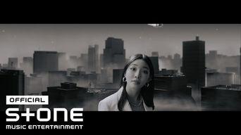 CHUNGHA – 'X' MV
