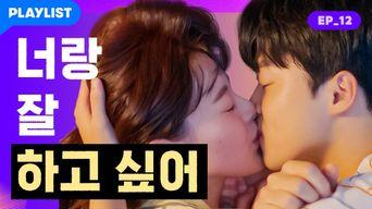 Update EP.12 (Final)   Watch Web Drama: (Eng Sub) Campus Sexual Romance 'Growing Season'   Playlist EP.01~EP.12