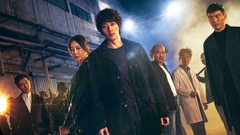 'L.U.C.A.: The Beginning' (2021 Drama): Cast & Summary