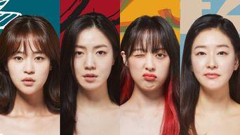 'Love Scene Number' (2021 Drama): Cast & Summary