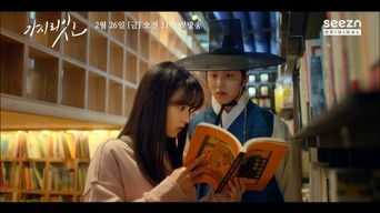 Teaser Of Web Drama 'Leave Me Not' With SF9's Chani & Park JungYeon