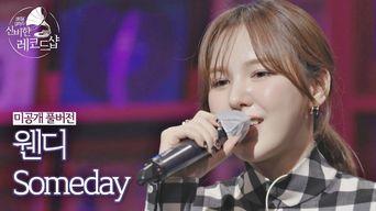 Red Velvet's Wendy - 'Someday (IU)'   JTBC Record Shop