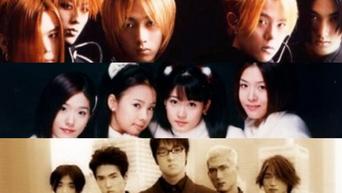 How Did Idols Secretly Exchange Phone Numbers In The 90's?