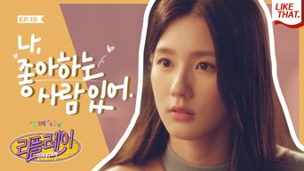 Update EP.10 (Final)   Watch Web Drama: (Eng Sub) 'Replay : The Moment'   Playlist EP.01~EP.10