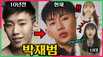 Here's What Kids These Days Are Shocked To Learn About Jay Park