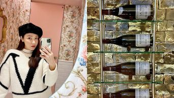 Netizens Go 'Wow' After Checking Out Photos Of Jessica's Newly Opened Restaurant 'Clareau'