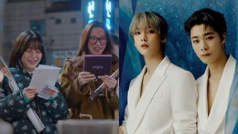 ASTRO's MoonBin & SanHa And BTS Album Spotted In Drama 'True Beauty'