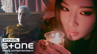ChungHa & Guaynaa - 'Demente' (Spanish Ver) MV