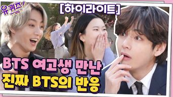 [Highlight] YOU QUIZ ON THE BLOCK EP.99 With BTS