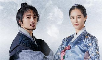 'Bossam: Steal the Fate' (2021 Drama): Cast & Summary