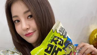Brave Girls' YuJeong Becomes The Model For 'Kko Buk Chip' Snack, Limited Edition Package Coming Soon