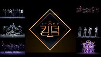 Overseas K-Pop Fans Crash Server Of Kpopmap After Opening Of 'KINGDOM : LEGENDARY WAR' Poll
