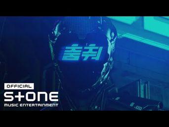 ONF - 'Ugly Dance' MV
