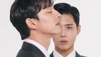 Gong Yoo & Park BoGum, For CINE21 Magazine Issue