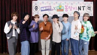 BTS And Na PD To Meet Together Through 'Fifteen Nights On A Business Trip' And 'Run BTS'