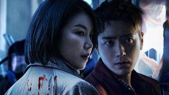 'Dark Hole' (2021 Drama): Cast & Summary
