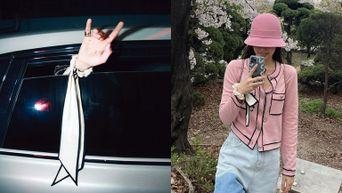 Sharp-Eyed Netizens Notice Possible Couple Item Between BIGBANG's G-Dragon And BLACKPINK's Jennie