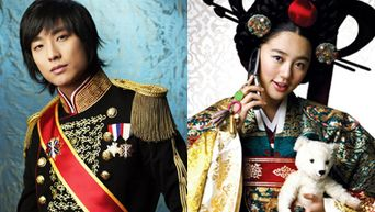 6 Things We Know About The Remake Of 'Princess Hours'