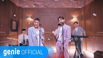 TAE HO - 'GGOMA' (Feat. Choi YeGeun) Official M/V