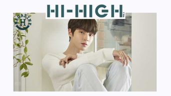 Hwang InYoup Greets With Hi-high Online in July