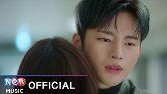 EXO's BaekHyun - 'U' | Drama 'Doom At Your Service' OST