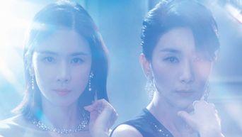 'Mine' (2021 Drama): Cast & Summary