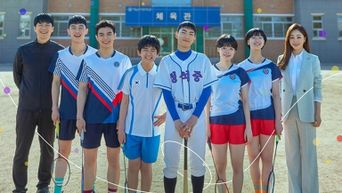 'Racket Boys' (2021 Drama): Cast & Summary