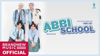 2021 AB6IX FANMEETING [ABBI SCHOOL]: Live Fan Meet-up And Ticket Details