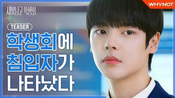 Teaser Of BL Web Drama 'Light On Me' [ENG SUB]