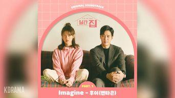 PENTAGON's Hui - 'Imagine' Monthly Magazine Home OST Part 1