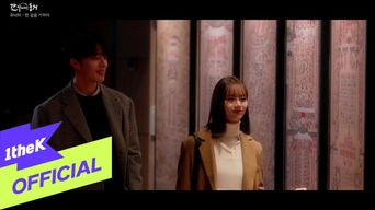 [MV] Choi Nakta - 'One Step Closer' ('My Roommate Is a Gumiho' OST Part.4)