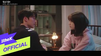 [MV] Kim NaYoung - 'My All' [My Roommate Is a Gumiho OST Part.2]