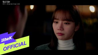 [MV] Kassy - 'Nothing left to say' ('My Roommate Is a Gumiho' OST Part.5)