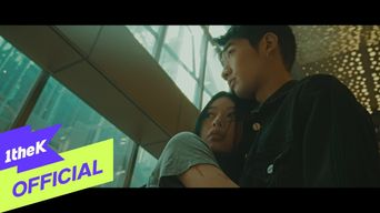 [K-Indie Artist] eAeon - Don't (feat. RM)