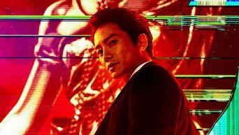'The Devil Judge' (2021 Drama): Cast & Summary