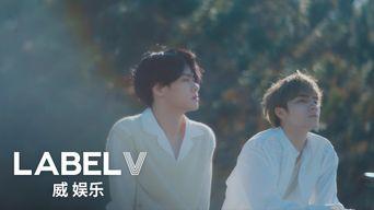 WayV-KUN&XIAOJUN 'Back To You' MV