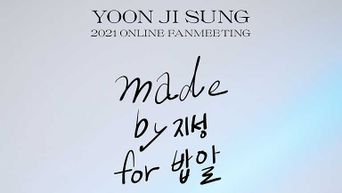 Yoon JiSung 2021 Online Fanmeeting 'made by JiSung for Babal': Live Stream And Ticket Details