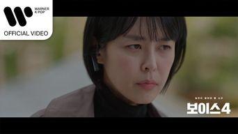 Kim JaeHwan - 'Promise you' (Voice 4 OST) [Music Video]
