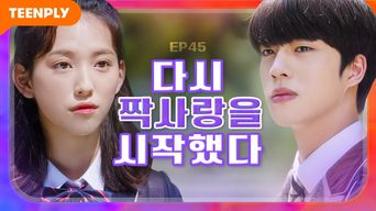 Update EP.45 (Final)   Watch Web Drama: (Eng Sub) 'Let Me Off The Earth'   Playlist EP.01~EP.45