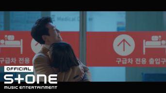 TWICE - 'I love you more than anyone' (Hospital Playlist 2 OST Part 4)