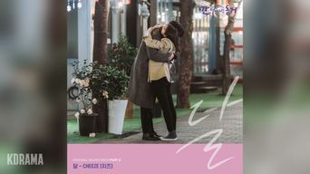 CHEEZE - 'Moon' ('My Roommate is Gumiho' OST Part 8)