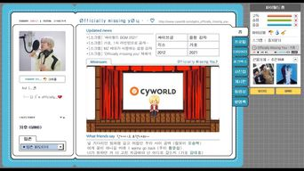 [CyworldBGM2021] Gaho - 'Officially missing you'